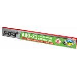 Сварочные электроды ПАТОН АНО-21, 5мм, 2,5кг для сварки углеродистых и низколегированных сталей